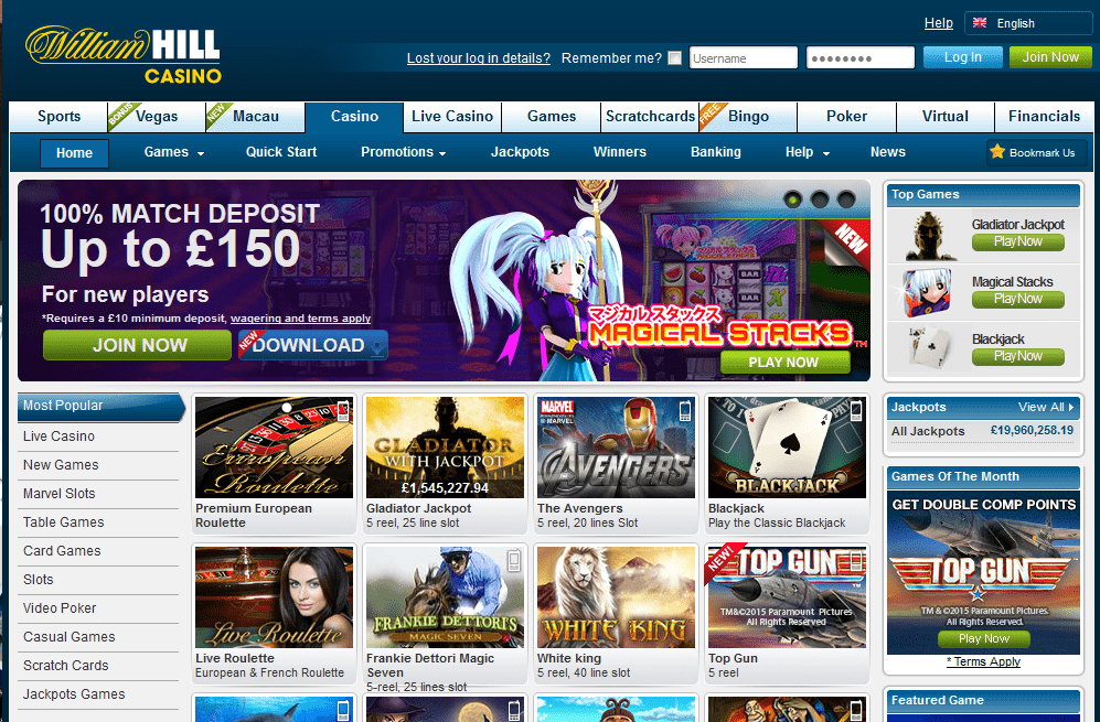 william hill casino club minimum deposit