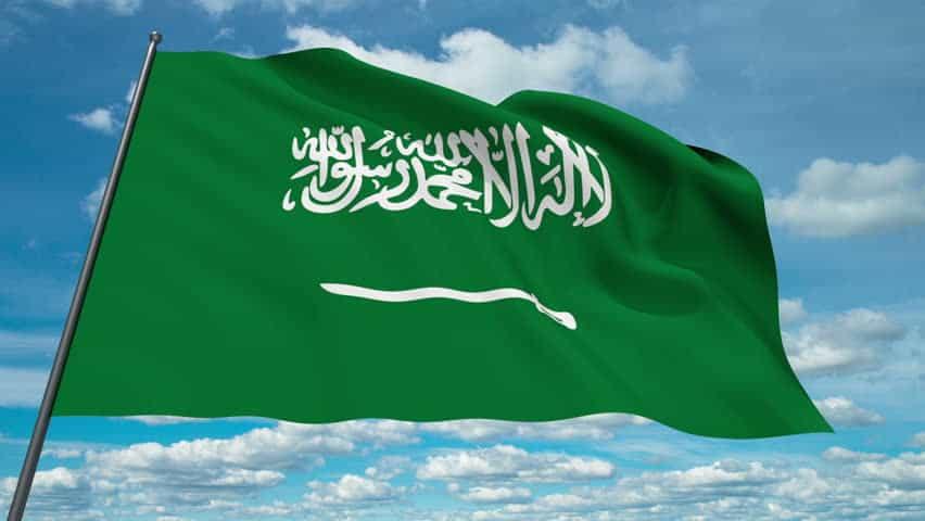 online casino saudi arabia